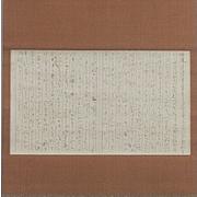 宮崎県の古書高額買取り