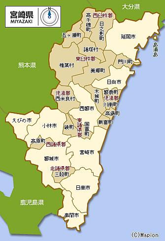 宮崎県サービス対応エリア